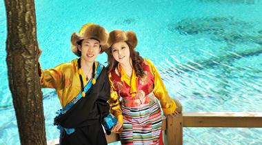九寨沟藏式婚纱照