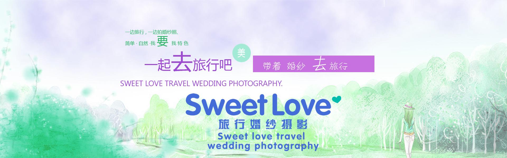 若尔盖婚纱摄影大草原旅拍婚纱照怎么拍好看